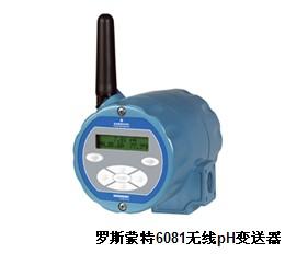 艾默生 羅斯蒙特 6081  無線pH分析變送器
