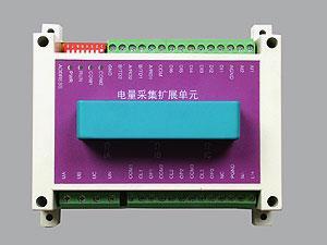 万维盈创W5100DL电量数据采集器
