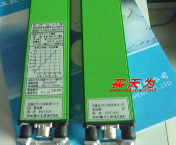 TAKEX日本竹中PST108/PST104/PST112/PST116冲床安全装置