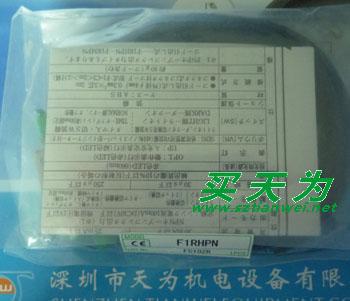 TAKEX日本竹中F1RH/F1RHPN光纤放大器