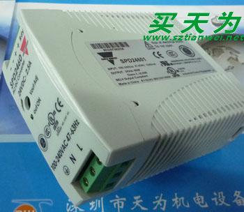 佳乐 SPD2460 SPD24601 单相开关电源