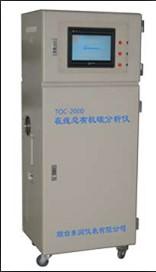 东润 TOC-2000 在线总有机碳分析仪
