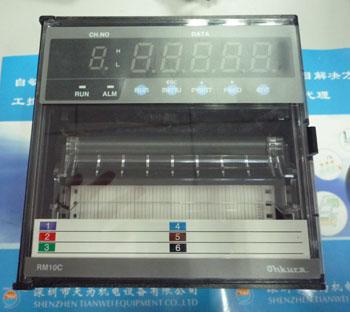 OHKURA日本大仓RM1006C记录仪