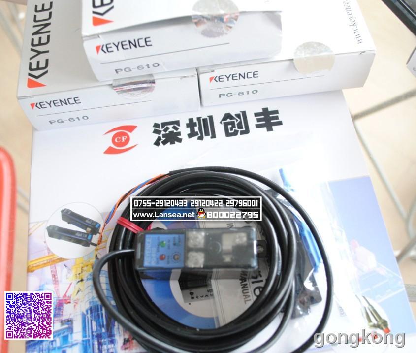 KEYENCE基恩士 PG-602,PG-610传感器