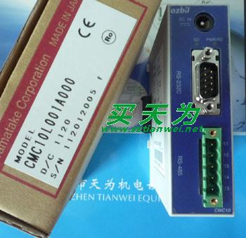 山武 CMC10L通讯控制器