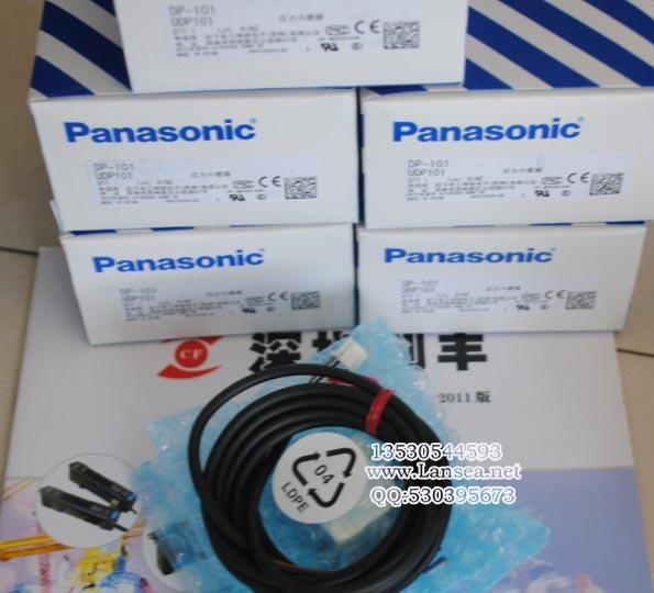 SUNX压力传感器DP-101,Panasonic松下DP-101