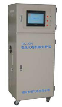東潤 TOC-2000 在線總有機碳分析儀