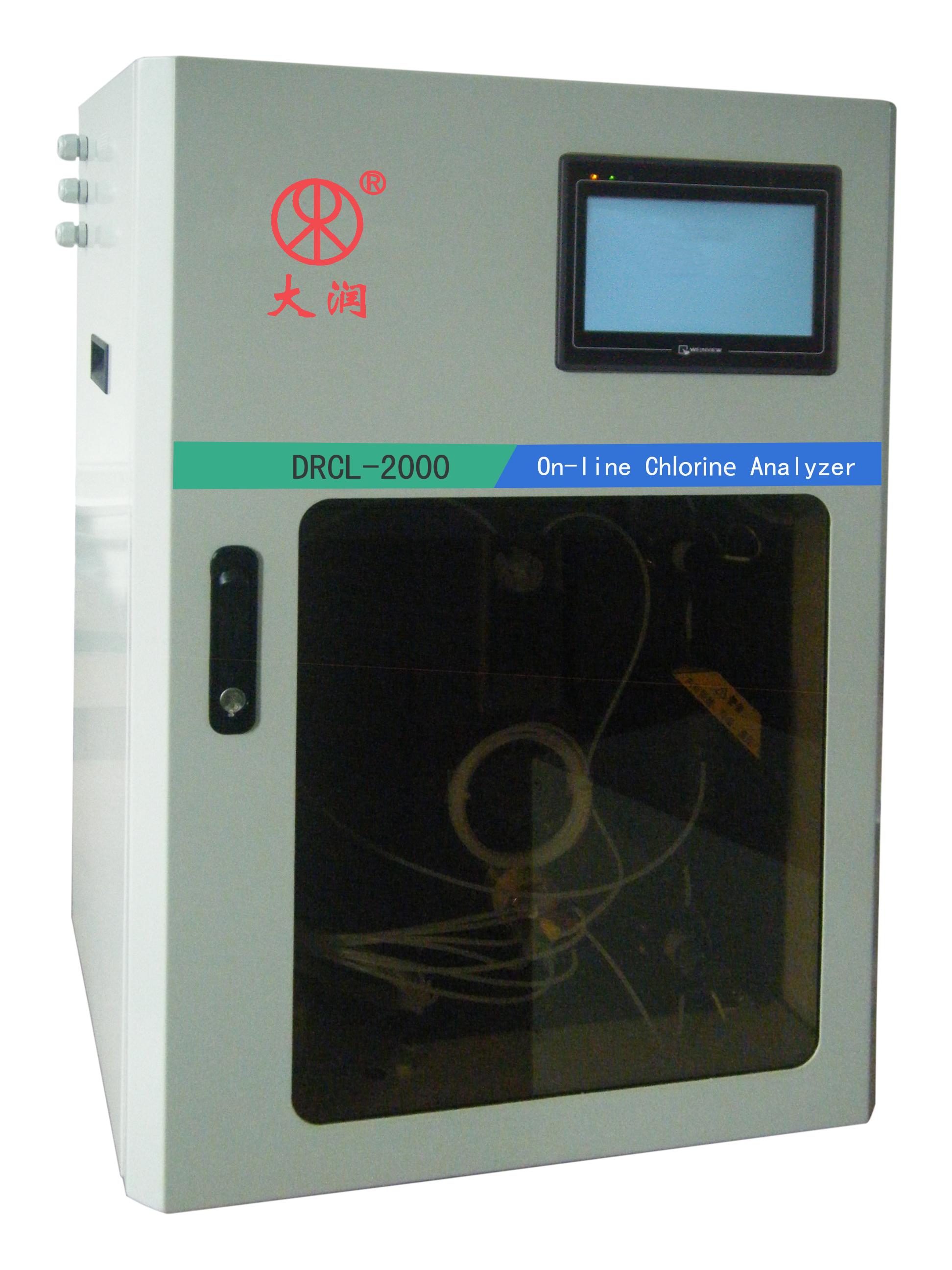 東潤 DRCL-2000 余(總)氯分析儀