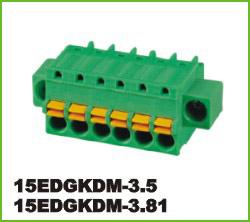 高正 15EDGKDM-3.5/3.81 PCB插拔式接线端子台