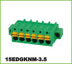 高正 15EDGKNM-3.5 PCB插拔式接线端子台