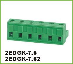 高正 2EDGK-7.5/7.62 PCB插拔式接线端子台