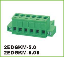 高正 2EDGKM-5.0/5.08 PCB插拔式接线端子台