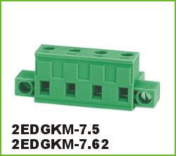 高正 2EDGKM-7.5/7.62 PCB插拔式接线端子台