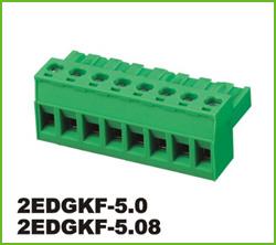 高正 2EDGKF-5.0/5.08 PCB插拔式接线端子台