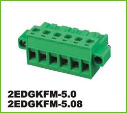 高正 2EDGKFM-5.0/5.08 PCB插拔式接线端子台