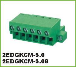 高正 2EDGKCM-5.0/5.08 PCB插拔式接线端子台