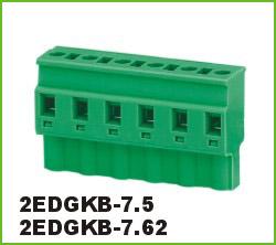 高正 2EDGKB-7.5/7.62 PCB插拔式接线端子台
