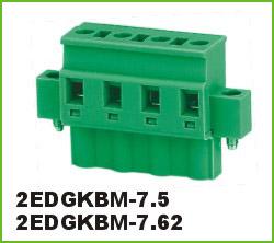 高正  2EDGKBM-7.5/7.62 PCB插拔式接线端子台