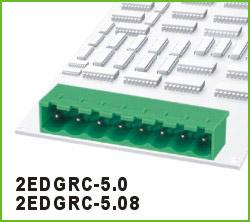 高正 2EDGRC-5.0/5.08 PCB插拔式接线端子台