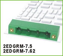 高正 2EDGRM-7.5/7.62 PCB插拔式接线端子台