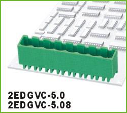 高正 2EDGVC-5.0/5.08 PCB插拔式接线端子台