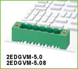 高正 2EDGVM-5.0/5.08 PCB插拔式接线端子台
