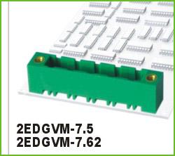 高正 2EDGVM-7.5/7.62 PCB插拔式接线端子台