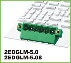 高正 2EDGLM-5.0/5.08 PCB插拔式接线端子台