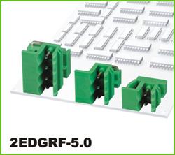 高正 2EDGRF-5.0 PCB插拔式接线端子台