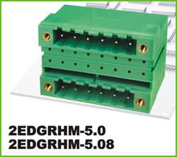 高正 2EDGRHM-5.0/5.08 PCB插拔式接线端子台