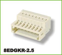 高正 8EDGKR-2.5 PCB插拔式接线端子台