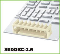 高正 8EDGRC-2.5 PCB插拔式接线端子台