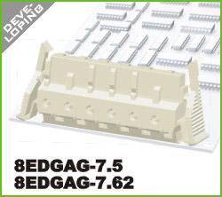 高正 8EDGKG-7.5/7.62 PCB插拔式接线端子台