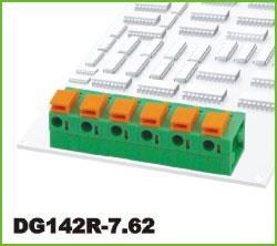 高正 DG142R-7.62 PCB弹簧式接线端子