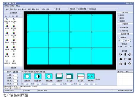 台达 VisionDWCS 控制管理软件