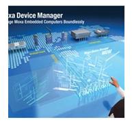 Moxa  嵌入式计算机设备管理器