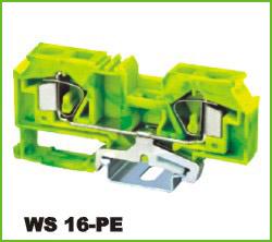 高正 WS 16-PE 导轨式端子台