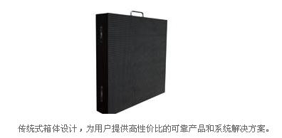台达 B1系列 LED显示系统