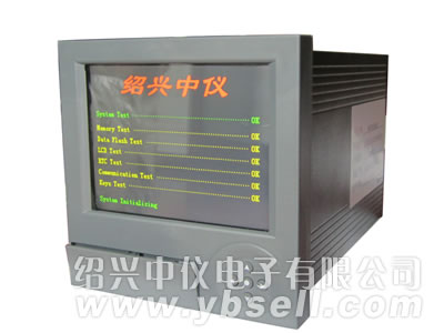 中仪电子 ZYW130-RG彩色无纸记录仪