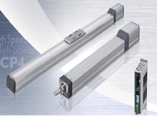 IAI  RCP4系列电缸