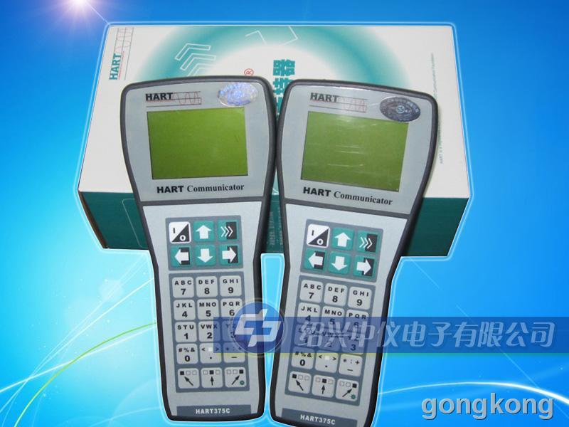 中仪电子 HART375C手操器