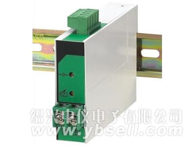 中仪电子 ZYD-DI 直流电流变送器