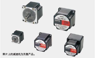 东方马达 SMK系列 超低速同步电动机
