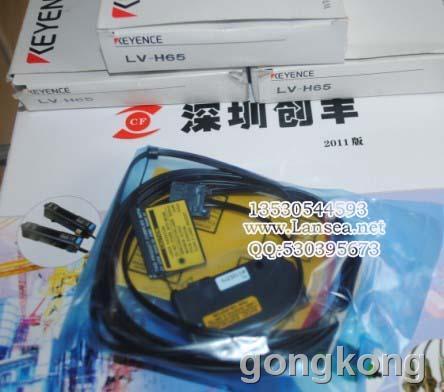 日本基恩士 LV-H65 激光传感器