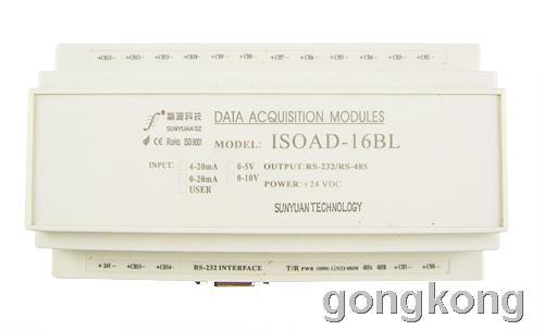 顺源科技 16路模拟信号采集隔离转换器