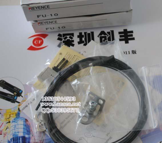 keyence FU-10 光纤线
