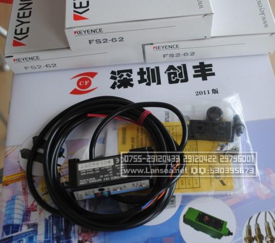 日本基恩士 FS2-62光纤放大器