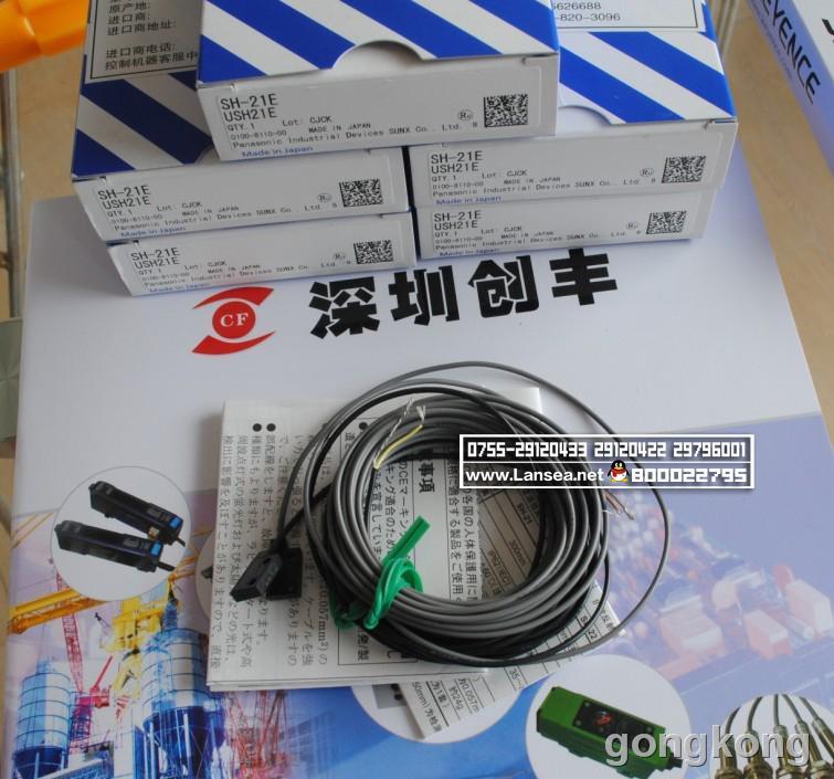 SUNX SS-A5 光纤及放大器