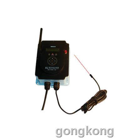 信立  无线红外温度传感器