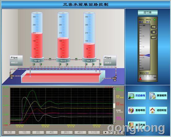 紫金桥 组态软件6.1中文版 正式版 (Real-V6.1-CN)